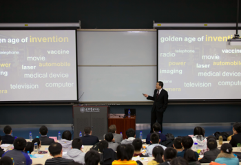 Students of Invention: Edward Jung Visits Beijing's Peking University
