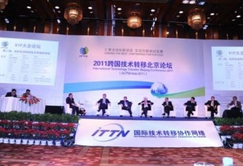 China's Emerging Role Apparent at ITT Beijing Conference